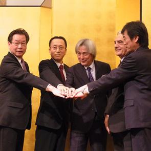 COC+事業シンポジウム<br>(調印式)
